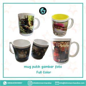 Mug Full Color Print